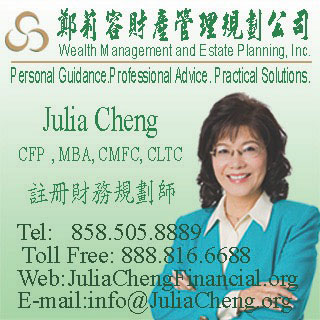 鄭莉容財產管理規劃公司