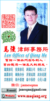 maqiang left