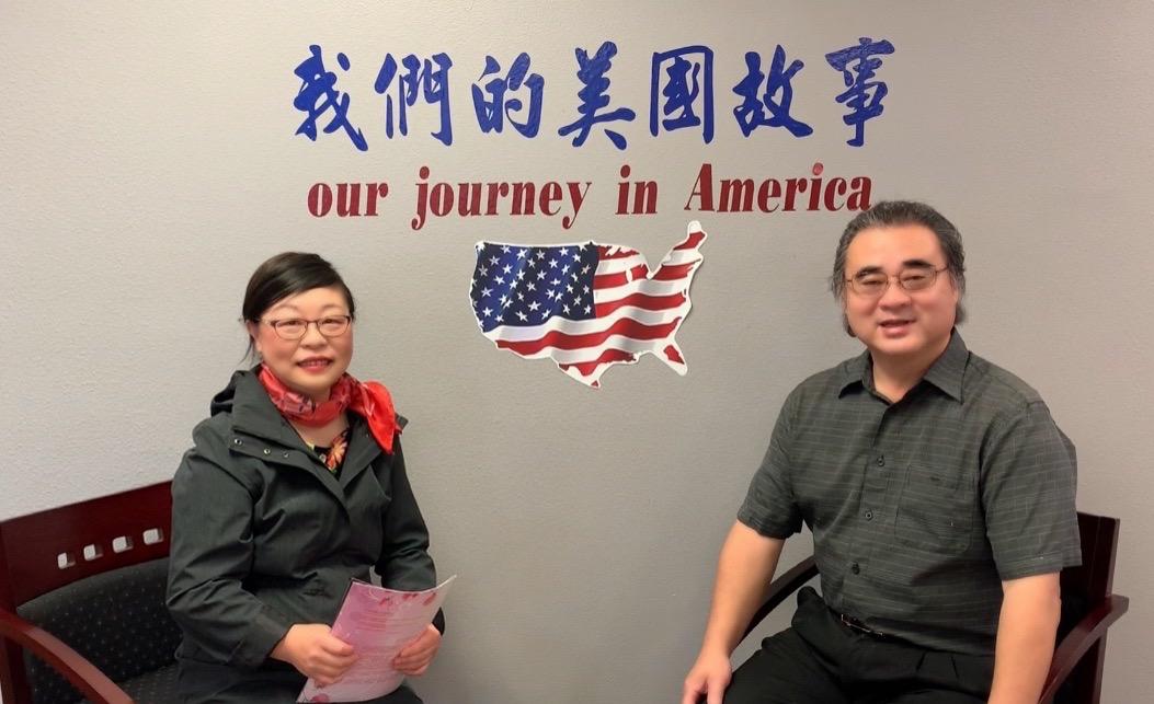 美国华人青少年交响乐团系列采访